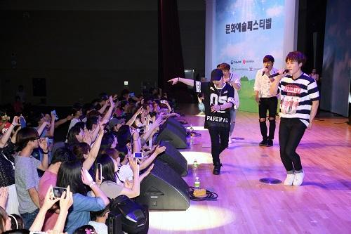 2016년 주간행사 문화예술 페스티벌