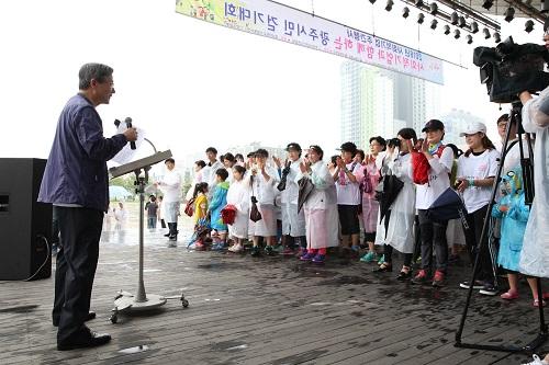 2016년 주간행사 걷기대회