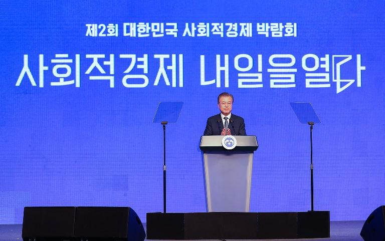 2019 제2회 대한민국 사회적경제 박람회 사진1
